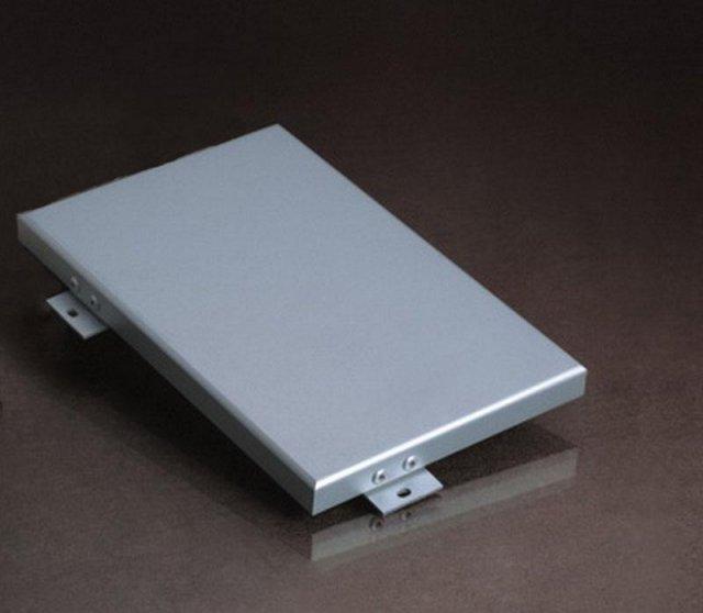 冲孔铝单板价格怎么算氟碳木纹铝单板厂家